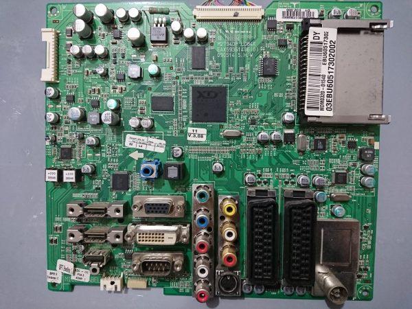 EAX593511406 (0) B