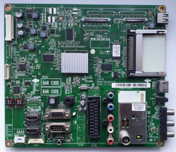 EAX61354204 (0)