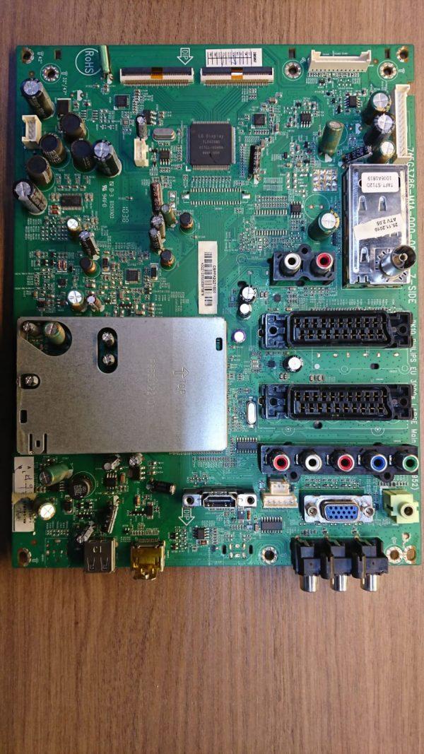 75g3786-m1a-000-004b z-side