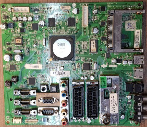 EAX43261601 (0) B
