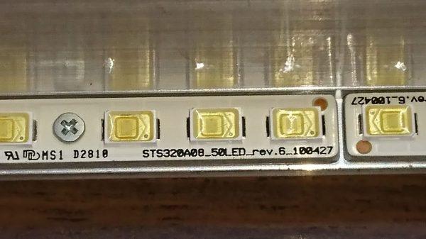 STS320A08_50LED