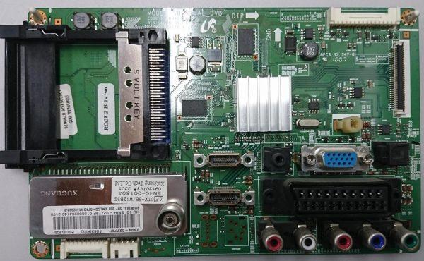 BN41-01207C B