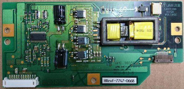 HIU-813-S