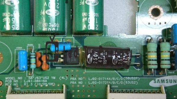 LJ41-084116A