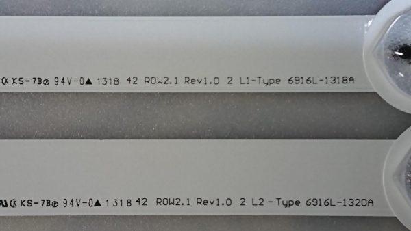 6916L-1320A