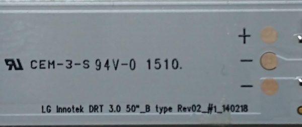 CEM-3-S 94V-0 1510.
