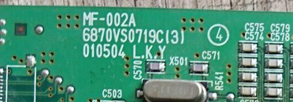 680VS0719C
