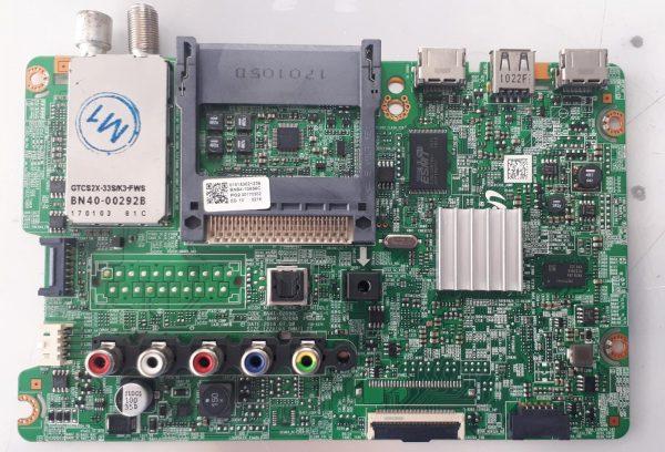 BN41-0209C